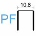 Скоба тип 11 (PF)